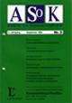 Cover ASoK 9/1998